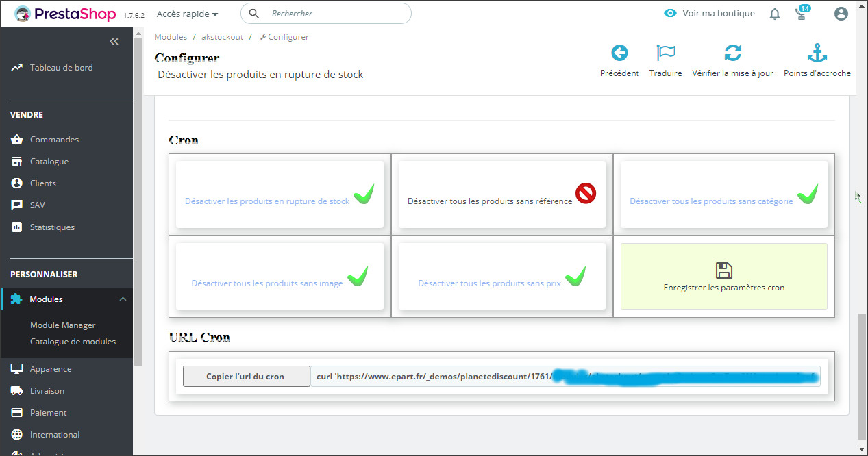 akstockout Disable or Enable the products automatically or